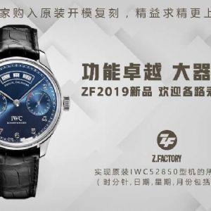 永恒经典的ZF厂万国万年历IW503501腕表品鉴