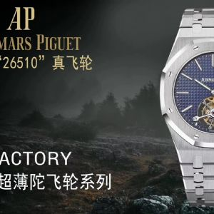 鉴赏巨作JF厂爱彼皇家橡树系列26510腕表